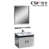 不锈钢浴室柜V-019-1