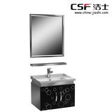 不锈钢浴室柜V-020-1