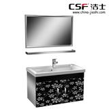 不锈钢浴室柜V-023