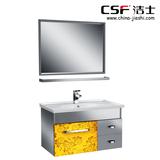 不锈钢浴室柜V-024