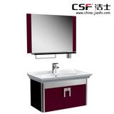 不锈钢浴室柜V-027