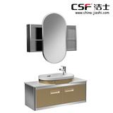 不锈钢浴室柜V-028