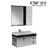 不锈钢浴室柜V-029