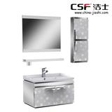 不锈钢浴室柜V-031