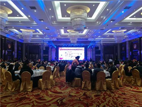 开平市水口水暖卫浴行业协会2017年春茗联谊会举行
